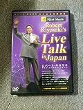 Robert Kiyosaki's Live Talk in Japan
