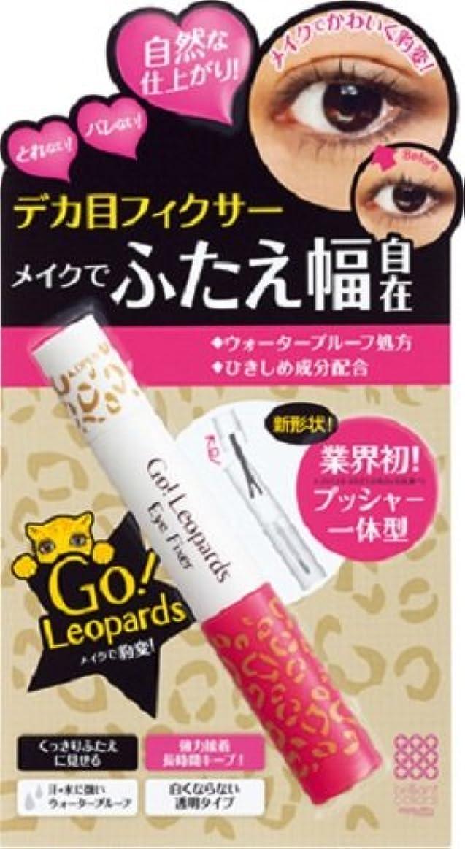 所有者多年生四分円明色化粧品 Go!Leopards ふたえメイクフィクサー 1本入り