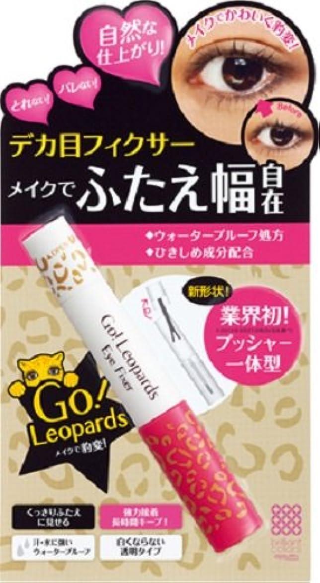 突撃巨大な遠い明色化粧品 Go!Leopards ふたえメイクフィクサー 1本入り