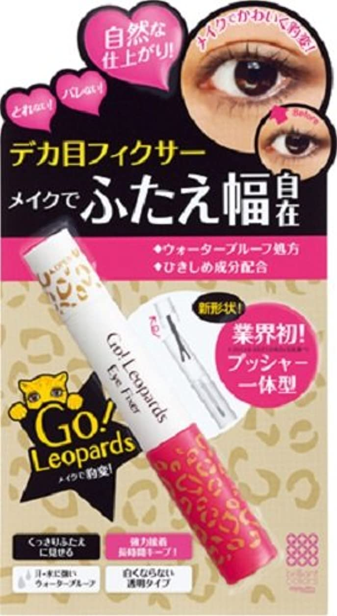 断片抗議ビザ明色化粧品 Go!Leopards ふたえメイクフィクサー 1本入り