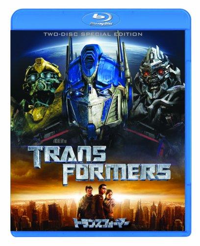 トランスフォーマー スペシャル・コレクターズ・エディション (2枚組) [Blu-ray]の詳細を見る