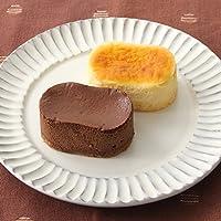 「はんなまちーず」と「はんなまちょこ」のセット〔チーズケーキ10個、チョコレートケーキ10個〕