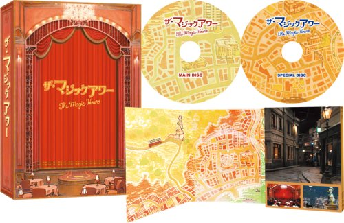 ザ・マジックアワー スペシャル・エディション [DVD]