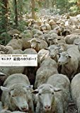 モンタナ 最後のカウボーイ[DVD]
