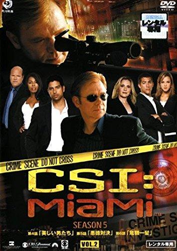 CSI:マイアミ シーズン5 Vol.2(第504話~第506話)