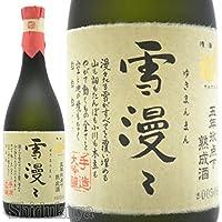 出羽桜酒造 雪漫々 五年氷点下熟成酒 大吟醸