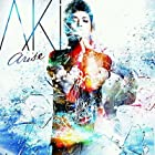 Arise()