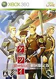 ケツイ ~絆地獄たち~ EXTRA(限定版) - Xbox360