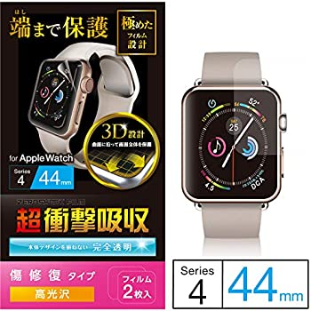 2965eaaaa7 エレコム Apple Watch フィルム 44mm フルカバーフィルム 衝撃吸収 透明 傷リペア AW-44FLAPKRG AW-44FLAPKRG