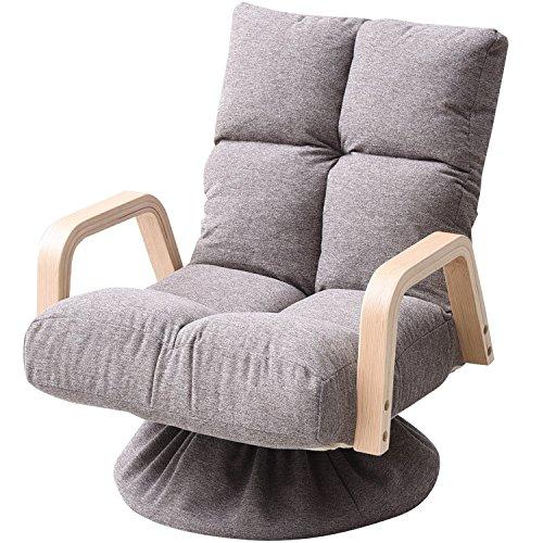山善(YAMAZEN) 曲げ木 座椅子 回転 手ざわりの良い回転座椅子 WTKZ-52M(GRG/NA