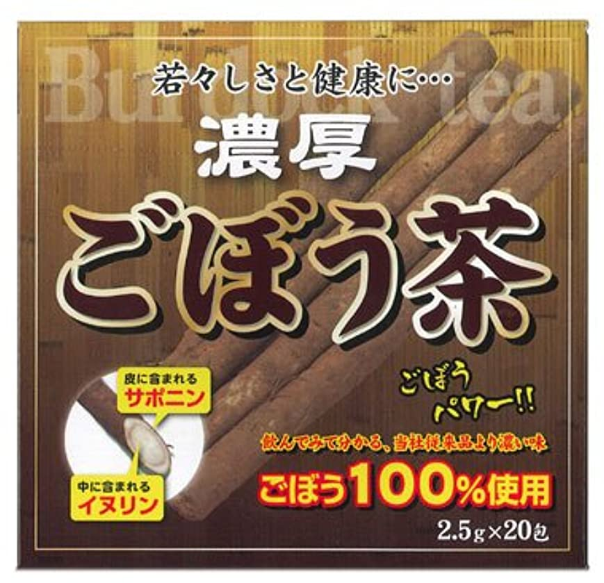 問い合わせる白菜石鹸ユーワ 濃厚ごぼう茶 2.5gX20包