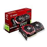 MSI オリジナルクーリングシステム TWINFROZR VI 搭載 GeForce GTX 1070グラフィックボード GeForce GTX 1070 GAMING X 8G