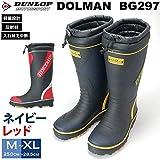 [ダンロップ] DUNLOP ドルマン G297 長靴 スノーブーツ メンズレインブーツ