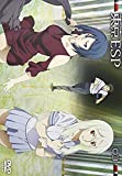 東京ESP 第3巻 通常版 [DVD]