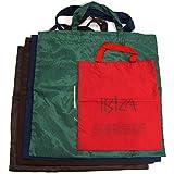 IBIZA(イビザ) バッグ5点セット レッド ネイビー グリーン ダークブラウン ナイロン 中古 赤 紺 緑 こげ茶 マチなし スクエア ショッピング サブ エコバッグ IBIZA [並行輸入品]