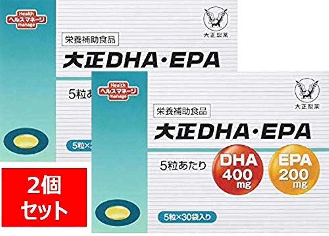 スノーケル軽食キルス大正DHA?EPA 【2箱セット】