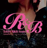 Tokyo R&B Story