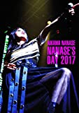 NANASE'S DAY2017 [DVD]/