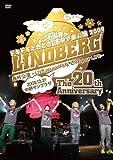 LINDBERG 二十周年 ドキドキときどき 途中下車の旅 2009 最終公演 ~LIVE your LIFE & LI…