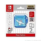 【任天堂ライセンス商品】サンリオキャラクターズ カードポッドfor Nintendo Switch シナモロール