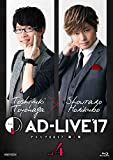 「AD-LIVE2017」第4巻(豊永利行×森久保祥太郎)[Blu-ray/ブルーレイ]