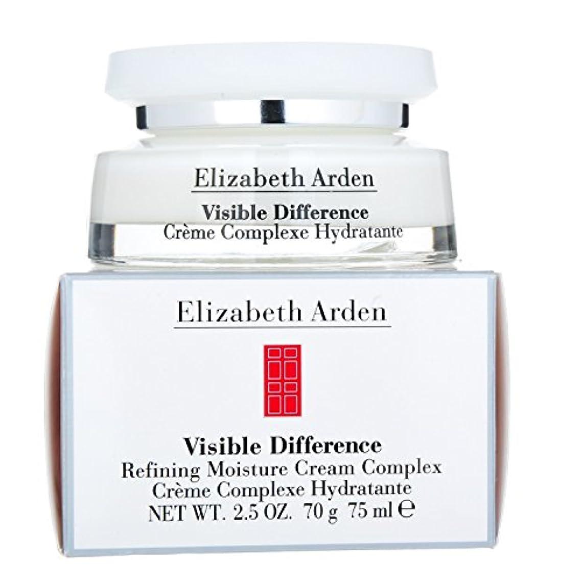 直感多様性気を散らすエリザベスアーデン ビジブルディファレンスモイスチャークリーム 75ml