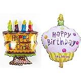 [ARTASY WORKSHOP®][並行輸入品] ハッピーバースデー アルファベット  盛り上げ バルーンセット 赤ちゃん アルミバルーン  丸形 風船 セット 45CM 誕生日 バースデー お祝い 装飾 イベント