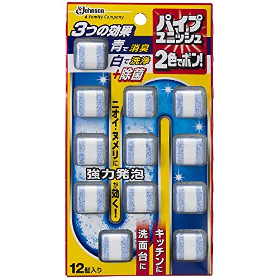 戻るシニスタックルパイプユニッシュ 排水口?パイプクリーナー 2色でポン! 錠剤タイプ 12個入 5.5g×12個