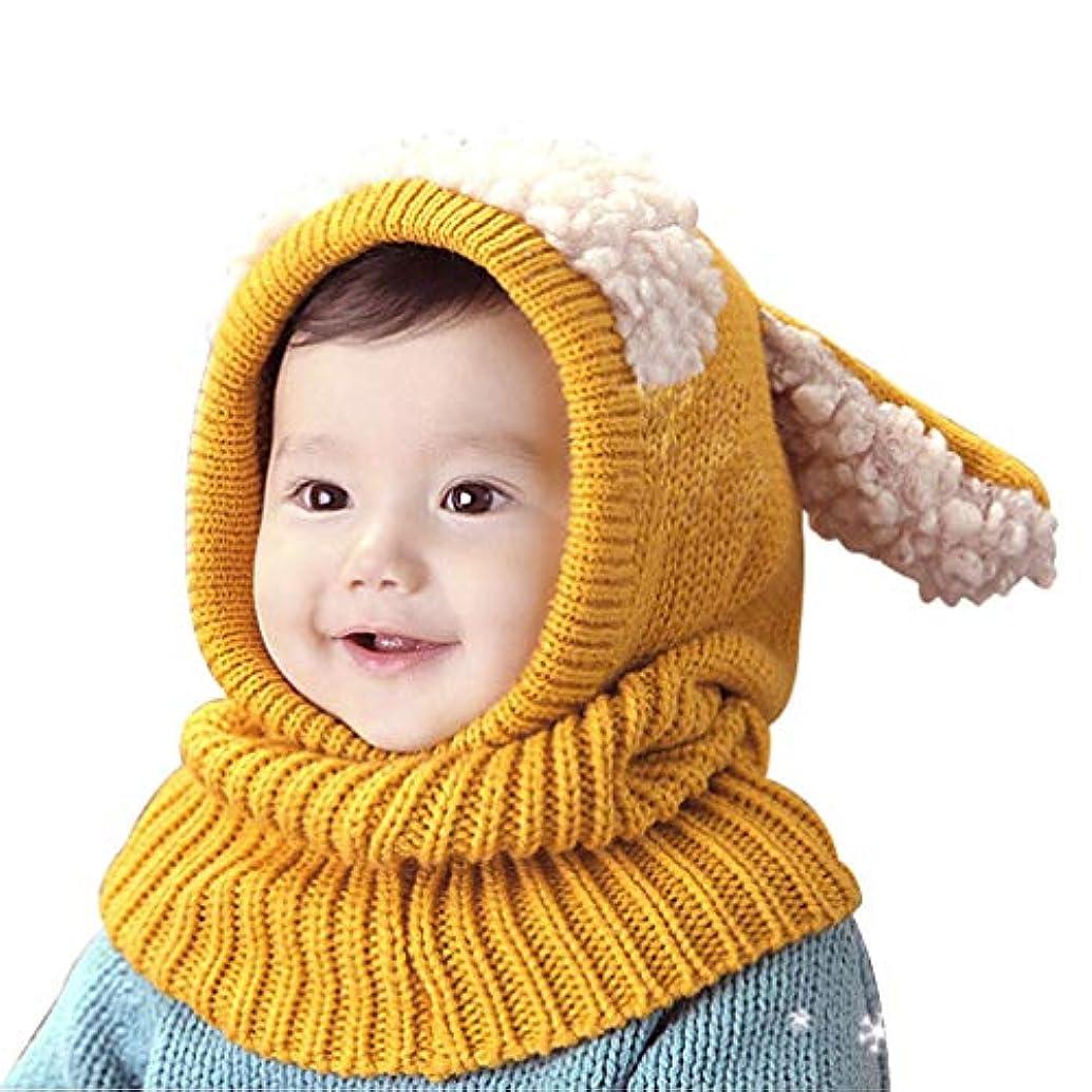 素晴らしい良い多くのフェードブレスY-BOA ベビー 赤ちゃん 帽子 ニット ハット キャップ 耳あてうさぎちゃん風 可愛い 秋冬 防寒保温 女の子 男の子 キッズ コスチューム 写真撮影 出産祝い イエロー
