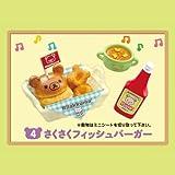 リラックマ まくまくハンバーガー 【4.さくさくフィッシュバーガー】(単品)