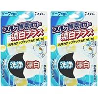 【セット品】 ブルー酵素パワー トイレタンク洗浄剤 漂白プラス 140g 2個セット