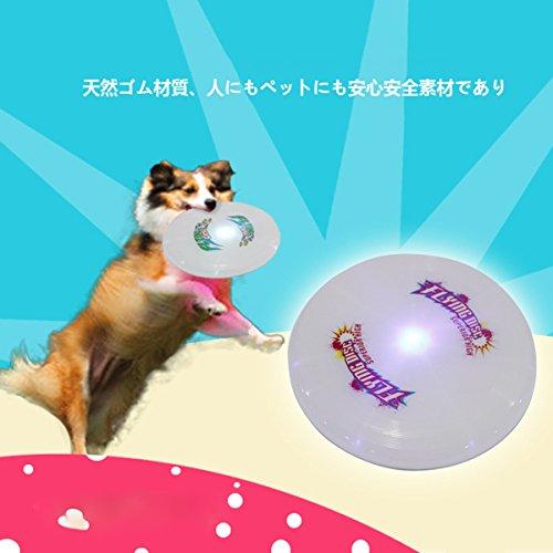 2個 犬用フリスビー ドッグディスク 光るおもちゃ 歯ケア投げる 追いかけて楽しい しつけも出来る丈夫な犬おもちゃ 発光知育玩具 (20cm)