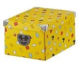キングジム 収納ボックス DISNEY MAGIC POCKETS 4066MP M 黄