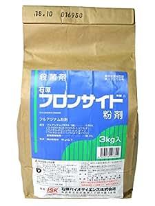 石原バイオサイエンス 殺菌剤 フロンサイド粉剤 3kg