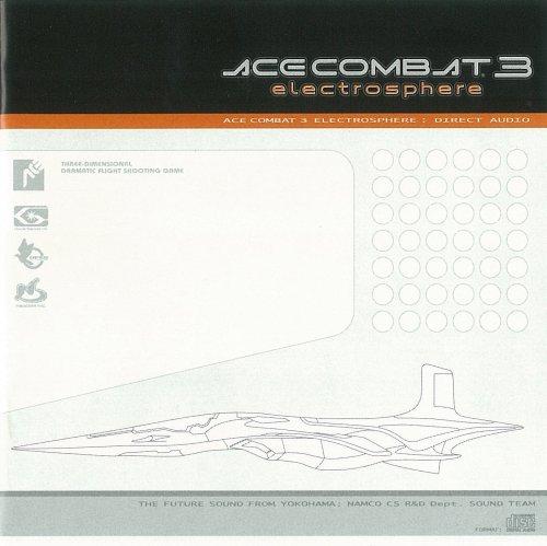 エースコンバット3 エレクトロスフィア ― DIRECT AUDIO with AppenDisc