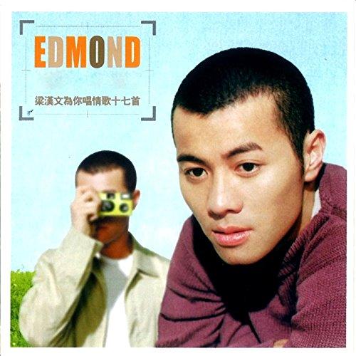 Amazon Music - Edmond LeungのL...