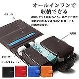 【全部収納】手帳型 アイコス ケース 新型 2.4 Plus 対応 IQOS レザー カバー (WLADIMIRO) (キャメル)
