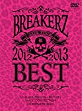 "BREAKERZ LIVE TOUR 2012~2013""BEST""-LIVE HOUSE COLLECTION- & -HALL COLLECTION- COMPLETE BOX [DVD]"