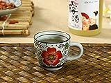 西田(Nishida) エスプレッソコーヒーカップ(赤い椿)(75ml)/コップ/カップ/和食器 120016