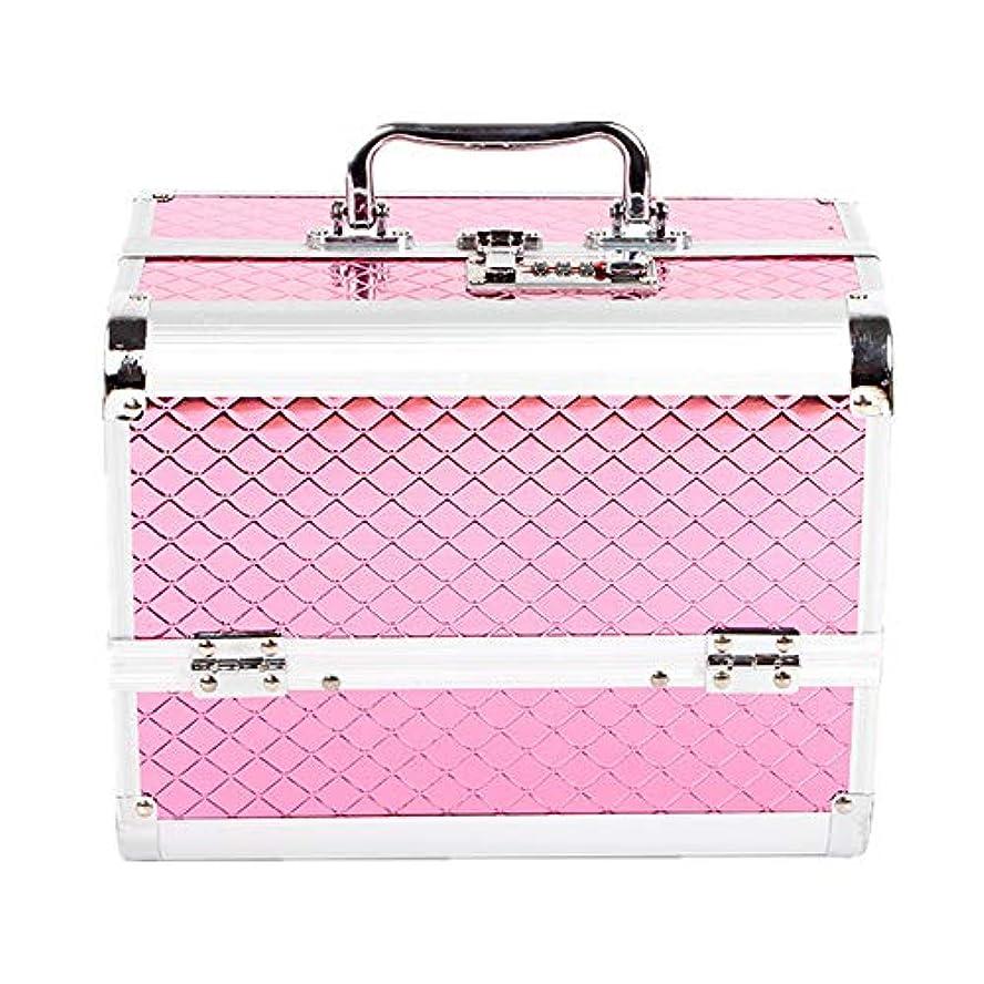 王室メガロポリスタップ化粧オーガナイザーバッグ 大容量ポータブル化粧ケース(トラベルアクセサリー用)シャンプーボディウォッシュパーソナルアイテム収納トレイ(エクステンショントレイ付) 化粧品ケース