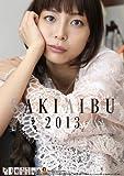 相武紗季 2013カレンダー 画像