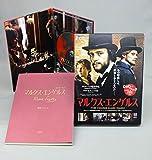 DVD+ブック マルクス・エンゲルス (<DVD>) 画像