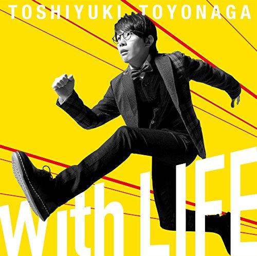 With LIFE [初回限定盤]
