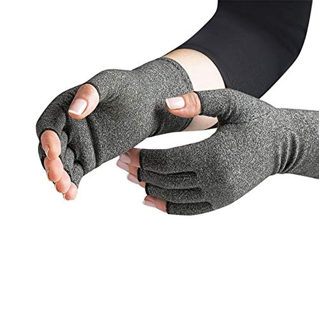 楕円形ラボ淡い関節炎圧縮手袋-女性と男性のための関節炎の痛みを軽減するハンドウォーマー