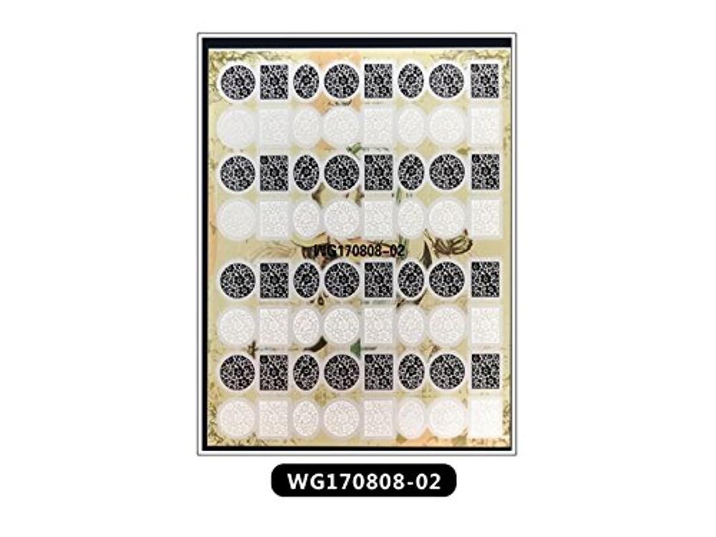 郵便局事実上スキャンダラスOsize ファッションウォーターマーク美しいヒントホットスタンピング3Dネイルステッカーネイルデカールネイルステッカーを彫刻(図示)