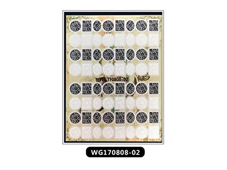応答処方する試すOsize ファッションウォーターマーク美しいヒントホットスタンピング3Dネイルステッカーネイルデカールネイルステッカーを彫刻(図示)