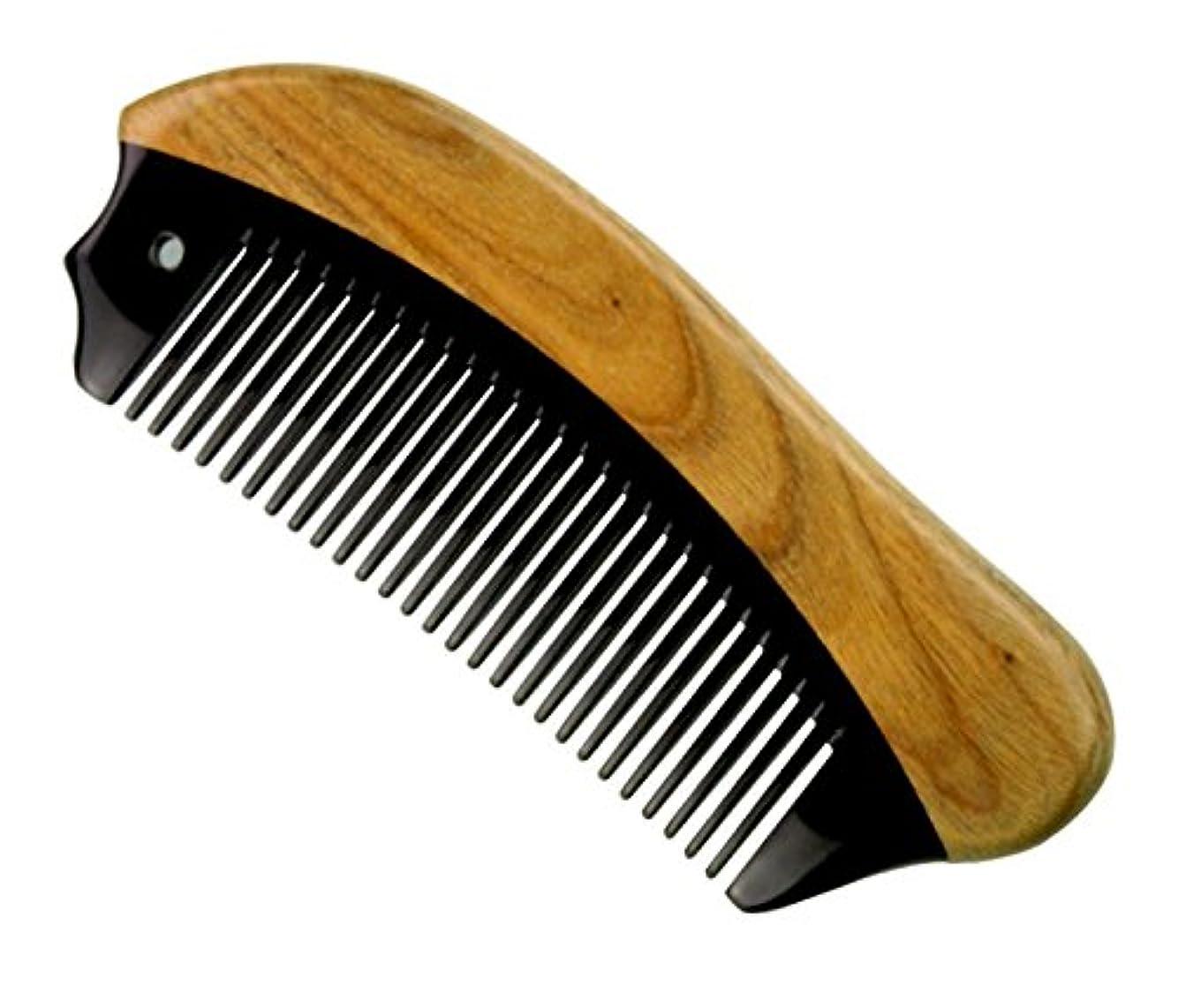 櫛型 プロも使う牛角かっさプレート マサージ用 血行改善 高級 天然 静電気 防止 美髪 敬老の日(牛の角と檀木)
