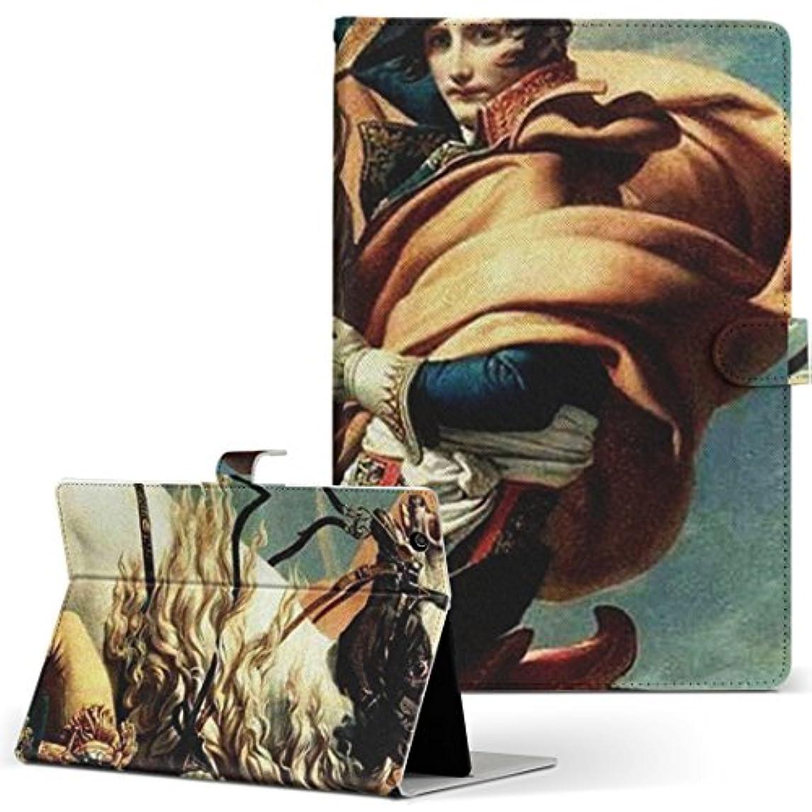 ペインテーブル太字igcase d-01h Huawei ファーウェイ dtab ディータブ タブレット 手帳型 タブレットケース タブレットカバー カバー レザー ケース 手帳タイプ フリップ ダイアリー 二つ折り 直接貼り付けタイプ 011472 イラスト ナポレオン 絵画