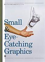 思わず手に取る小型グラフィックス(BUG BOOK)