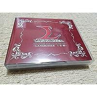 メサイヤゲームミュージックコレクション VOL1 ~ラングリッサーI・II・III~6CD